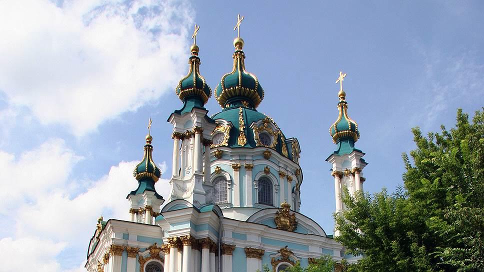 Киевская Андреевская церковь.