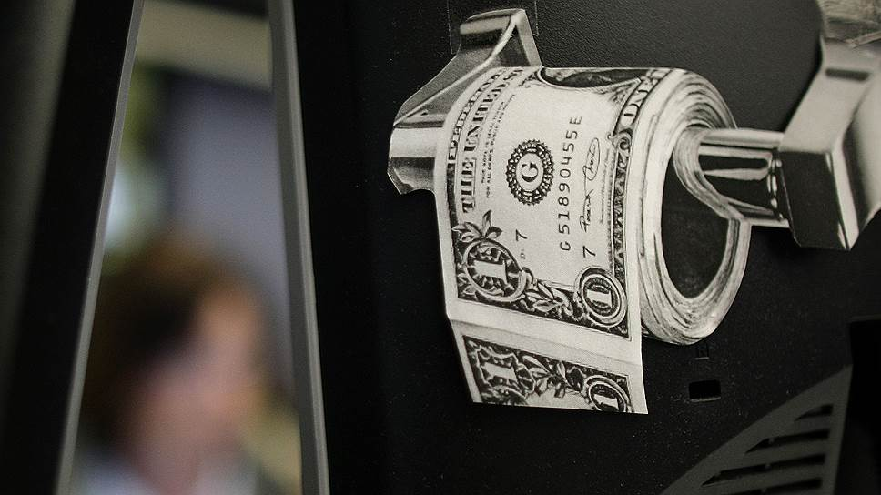 Сможет ли мир обойтись без американских денег