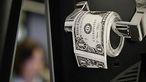 Жизнь без доллара  / Сможет ли мир обойтись без американских денег