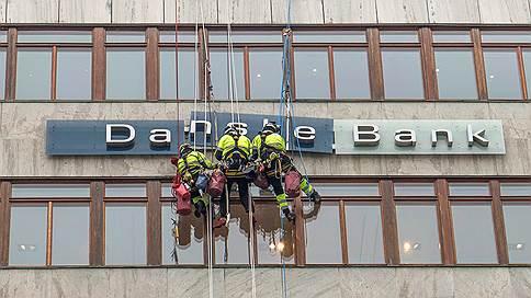 Банки Европы увлеклись отмыванием // S&P призывает усилить международное сотрудничество в сфере финансового надзора