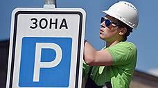 Москвичи не находят себе машино-места