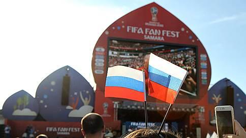 Российский чемпионат побил рекорды // Оргкомитет утверждает, что ЧМ-2018 принес почти триллион рублей