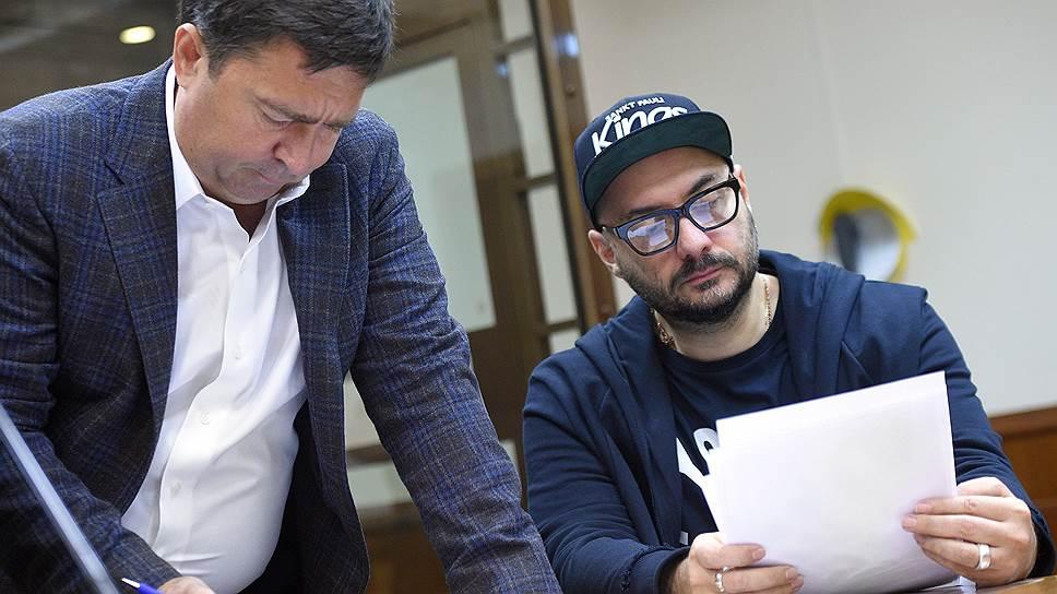 Художественный руководитель «Гоголь-центра», режиссер Кирилл Серебренников (справа) и его адвокат Дмитрий Харитонов