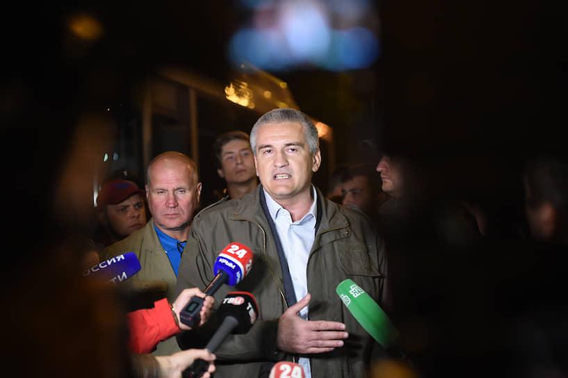 Глава Крыма Сергей Аксенов назвал случившееся «колоссальной трагедией»