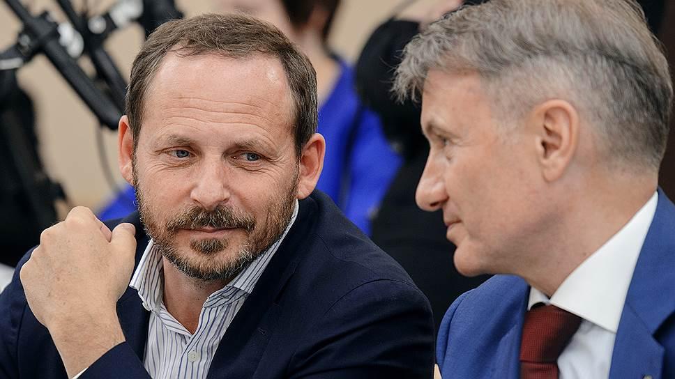 «Яндекс» подешевел на $1 млрд на слухах о продаже доли Сбербанку