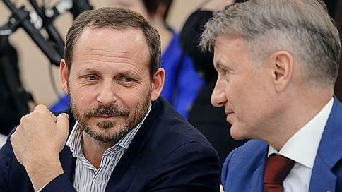 «Яндекс» подешевел на $1 млрд на слухах о продаже доли Сбербанку // Рынок отреагировал на информацию о возможной сделке