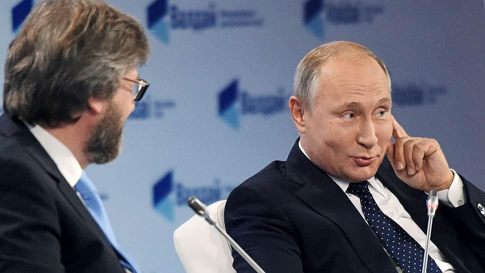 Самые яркие цитаты Владимира Путина из выступления на «Валдае»