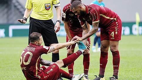 Казань не подходит Европе // UEFA отстранил «Рубин» от участия в еврокубках