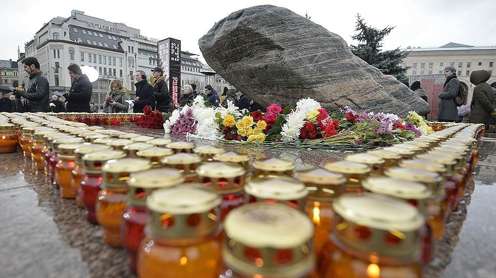 Как мэрия Москвы отказала международному «Мемориалу» в проведении акции, а потом решила пересмотреть отказ