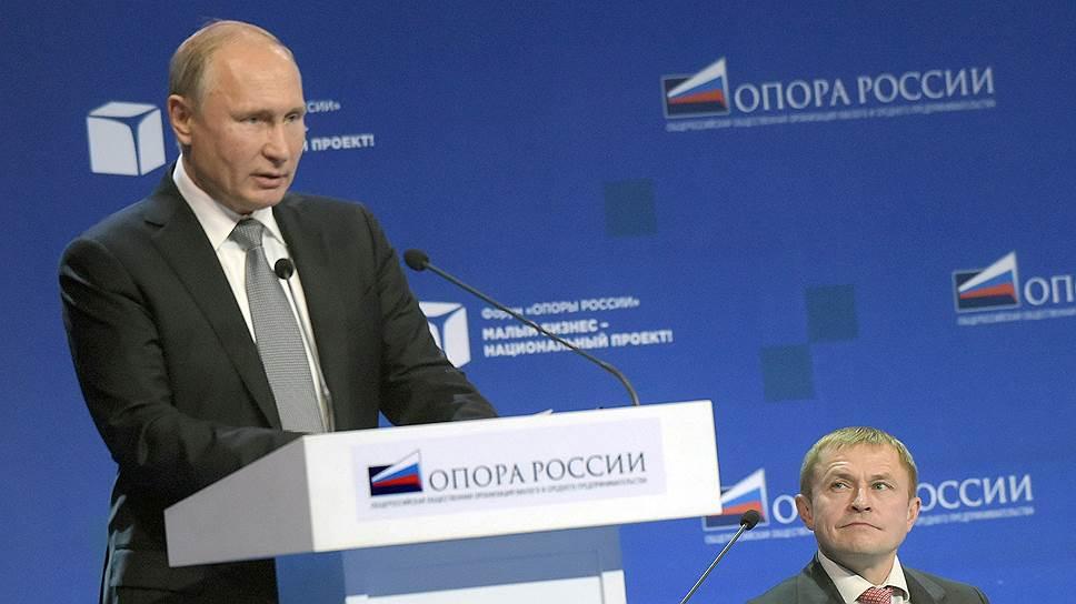 Почему президент Владимир Путин предложил продлить надзорные каникулы