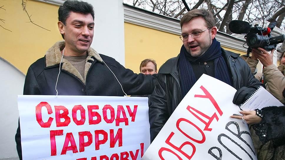 Члены СПС Борис Немцов (слева) и Никита Белых во время пикета в поддержку Гарри Каспарова у здания Главного управления внутренних дел в 2007 году
