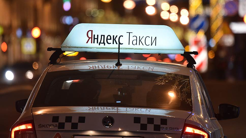 Агрегаторы такси хотят сохранить право регулировать тарифы