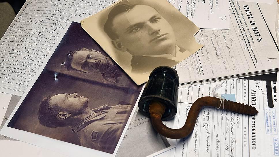 Как получить информацию о репрессированных родственниках
