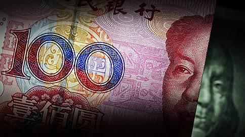 Закрытие Чимерики  / К чему ведет противостояние США и Китая