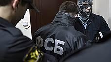 У архангельского взрывника нашелся соратник в Москве