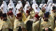 Украинскую православную церковь Московского патриархата объявили несуществующей
