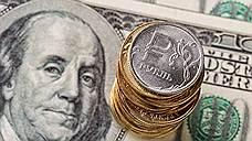 Курс доллара. Прогноз на 6-9 ноября