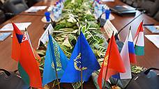 ОДКБ подобрали госсекретаря