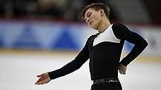 Российские фигуристы первенствовали в трех видах на финском этапе Гран-при