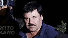 Мексиканского наркобарона судят в США