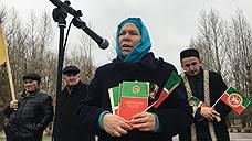 Татарские активисты вспомнили былое