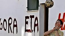 Испанские школы дали слово террористам