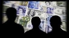 Moody's ждет стабильности от суверенных рейтингов