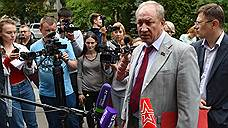 Валерий Рашкин держится за Москву