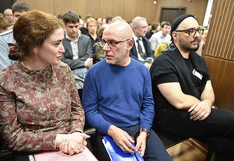 Слева направо: Софья Апфельбаум, Алексей Малобродский и Кирилл Серебренников