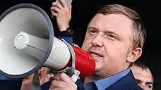 Андрей Ищенко не послушался КПРФ