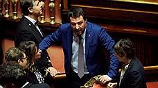 Сенат Италии усложнил положение беженцев