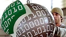 В «Цифровой экономике» не поддержали проект о регулировании big data