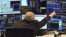 Мировой экономике снижают прогноз