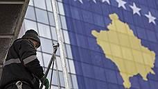 Коморы отвернулись от Косово