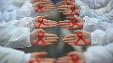 Борцам со СПИДом грозит штраф