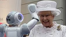 Готовы ли британцы дружить с роботами и чем отличаются пользователи iPhone и Android