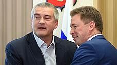 Между Крымом и Севастополем нащупывают границу