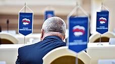 Петербургские оппозиционеры готовы противостоять досрочному голосованию