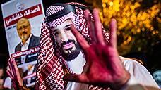Чисто саудовское убийство