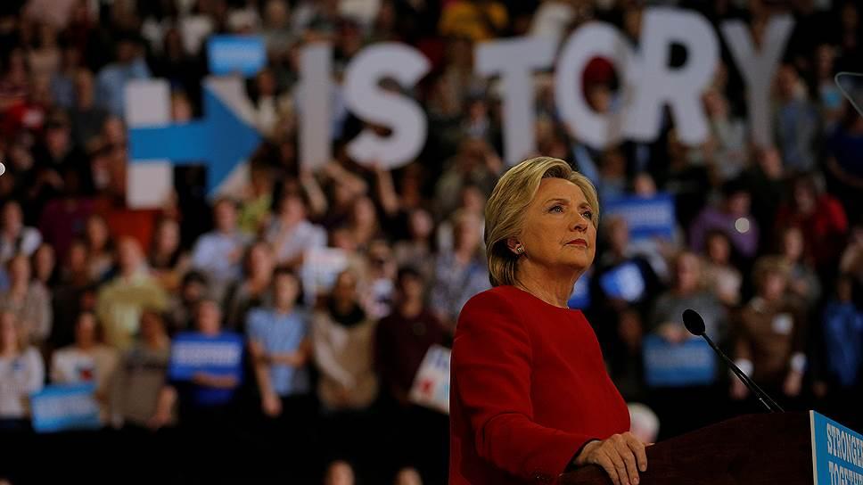 Почему Хиллари Клинтон предсказали новую президентскую гонку