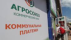 Деньги банка унесли из кассы