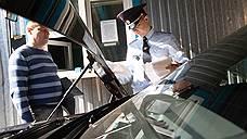 Водителям выдадут новые документы