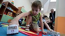 Детский омбудсмен начнет работать по закону