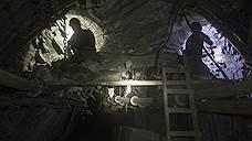 Конституционный суд поддержал кемеровского шахтера