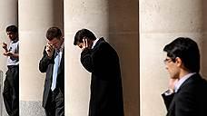 Банки теряют доверие клиентов