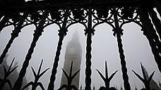 «Брексит» вышел из тумана