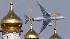Airbus подошел к рынку шире ОАК