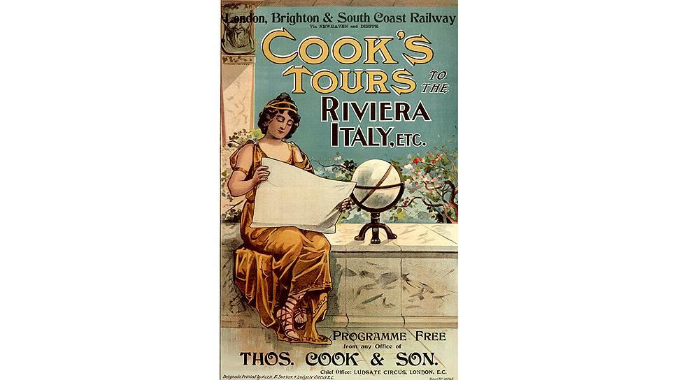 Томас Кук поставил европейский туризм на широкую коммерческую ногу