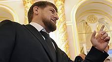 Рамзана Кадырова втянули в игру