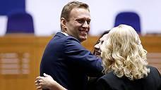 Большая палата ЕСПЧ признала политическим преследование Алексея Навального